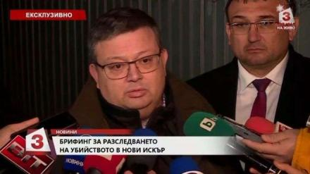 novi-iskar-2