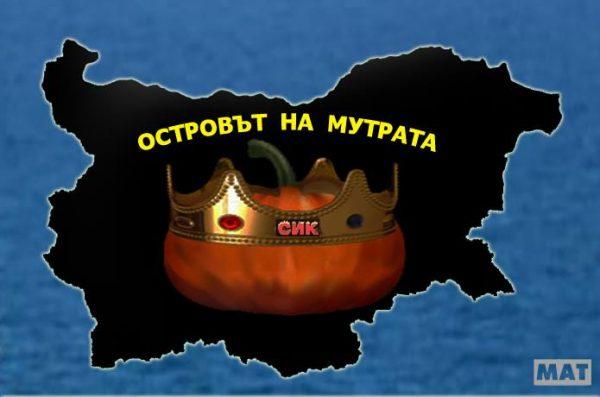 ostrov_borisov1
