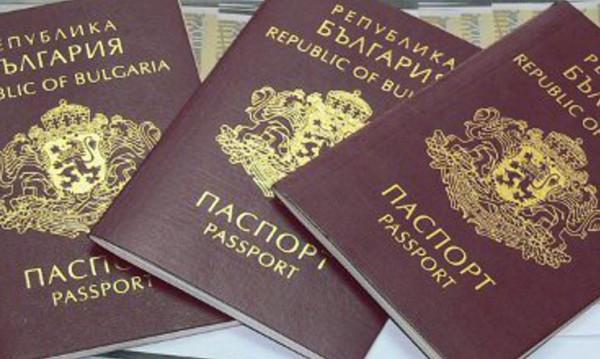 bg-pasporti